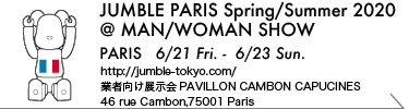 JUMBLE PARIS Spring/Summer 2020 @ MAN/WOMAN SHOW