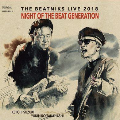 THE BEATNIKS ライブ アルバム