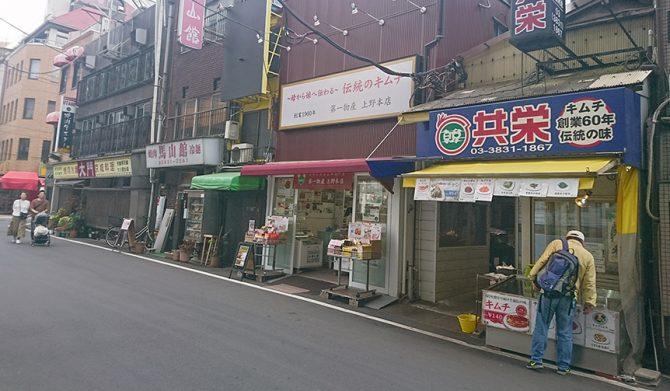 #ijichimanのぼやき 上野