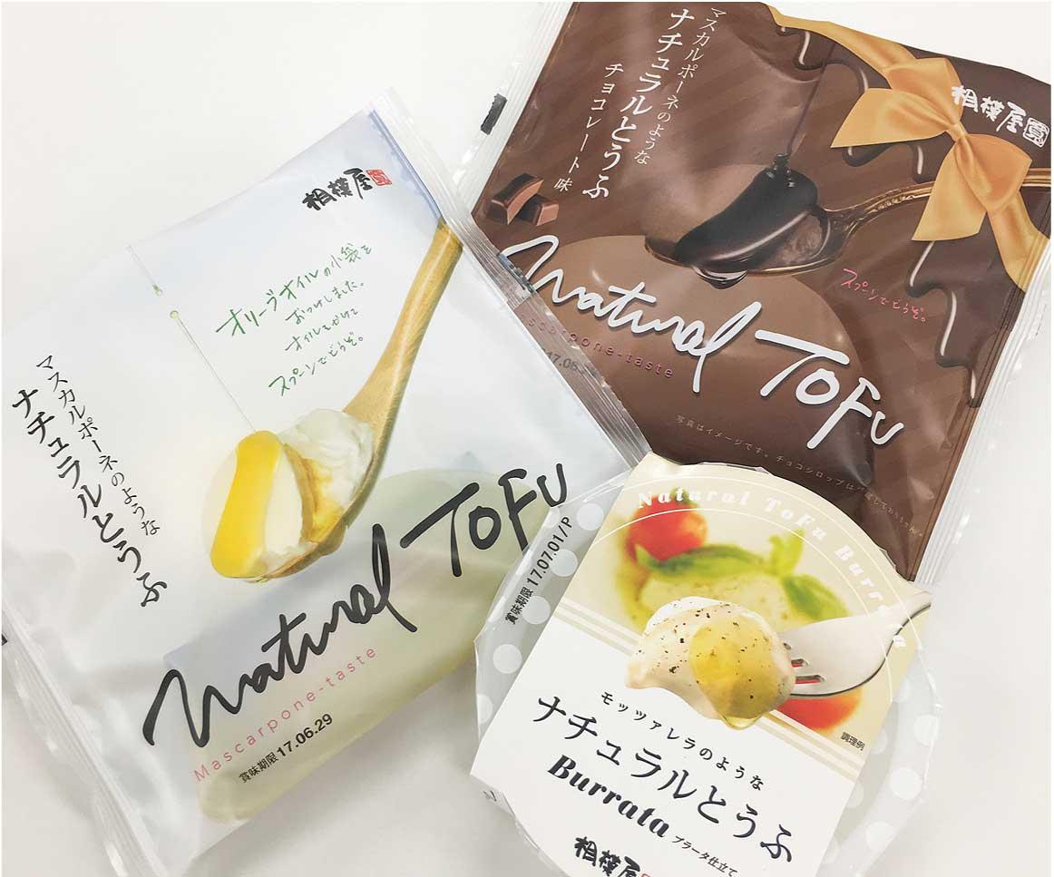 【食】革新的な豆腐で新作続々ヒット!トレンド好きな健康志向女子の心をわしづかみ(2017年8月号)