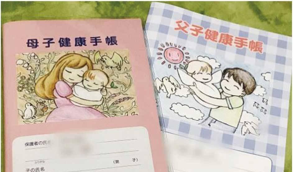 【ファミリー・キッズ】イクメン・家事メンを持つ妻たち。夫をその気にさせるのには、妻たちの上手な誘導がある(2017年8月号)