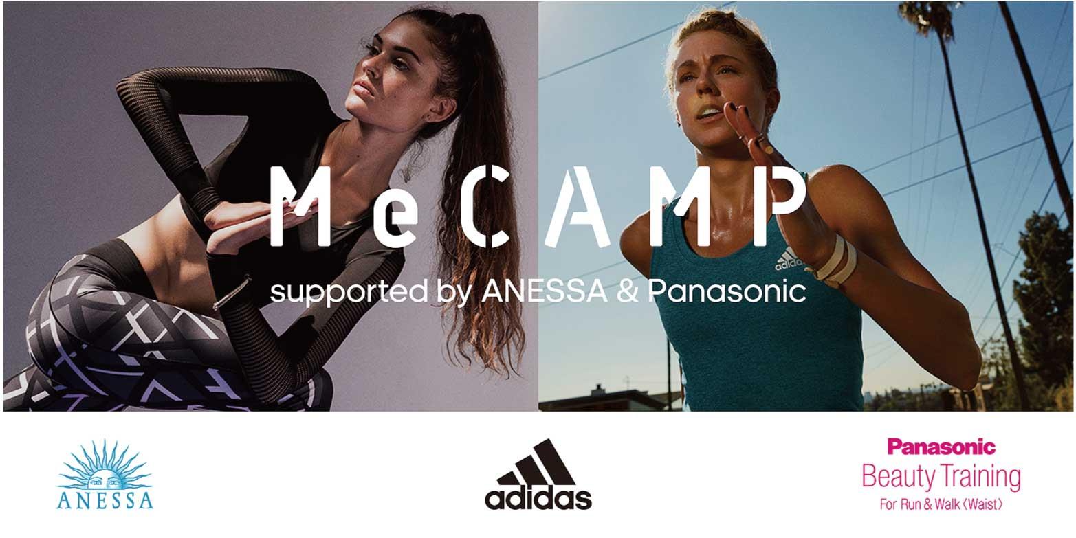 【健康・運動】女性のためのスポーツコミュニティ「adidas MeCAMP」。20~40代の運動好きな女性が多く集まる(2017年10月号)