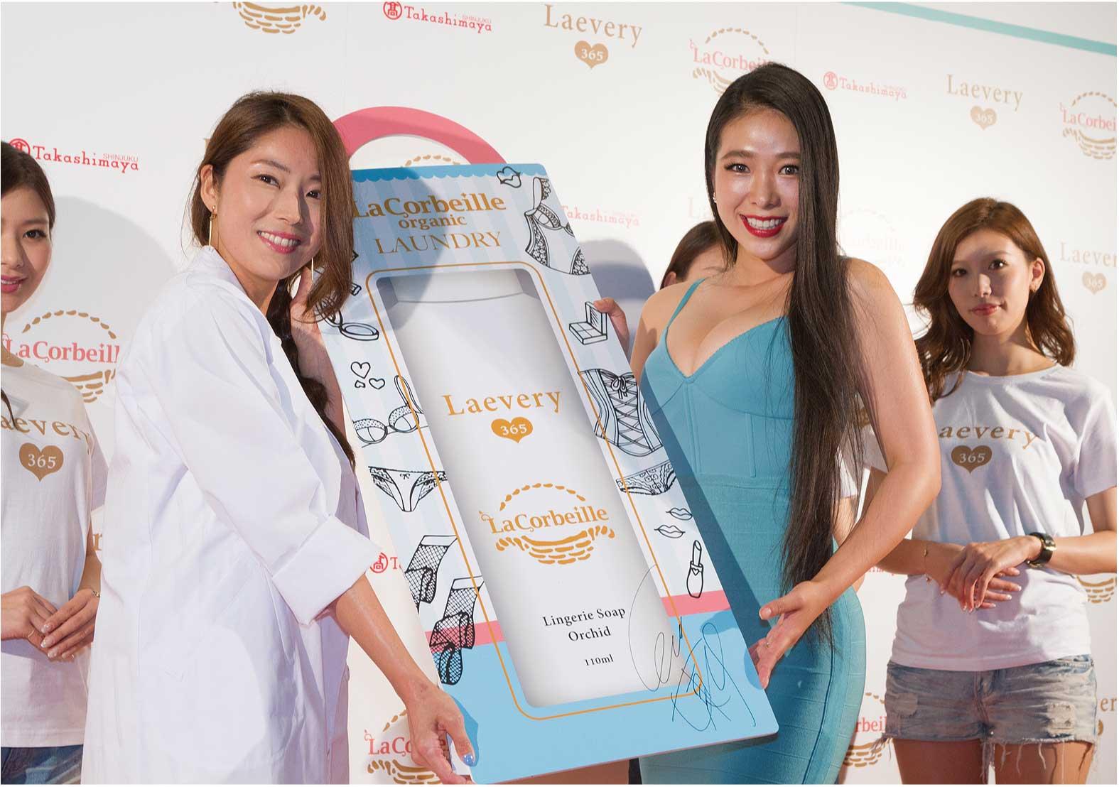 【商品開発】女性たちのデリケートな悩みから生まれた下着専用洗剤「ラブリー365」(2017年8月号)