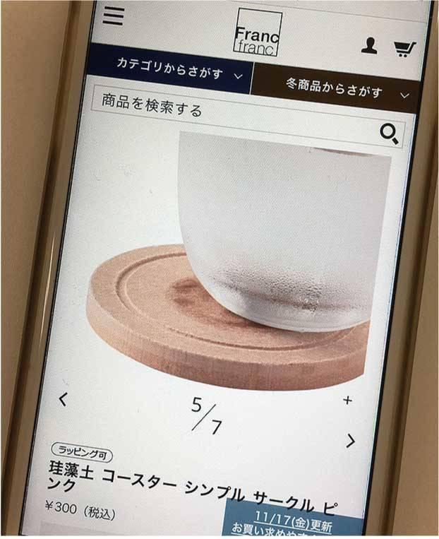 【住まい・暮らし】マットに続き売れている「珪藻土コースター」(2018年1月号)