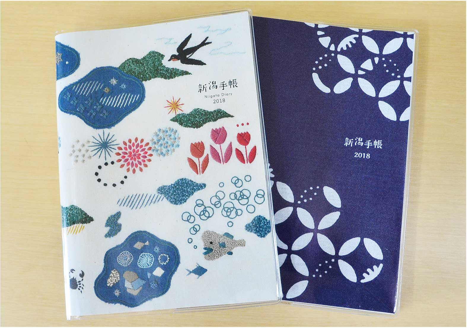 【商品開発】印刷会社の女性150名チームから誕生「新潟手帳」「にいがたもよう研究所」(2018年2月号)