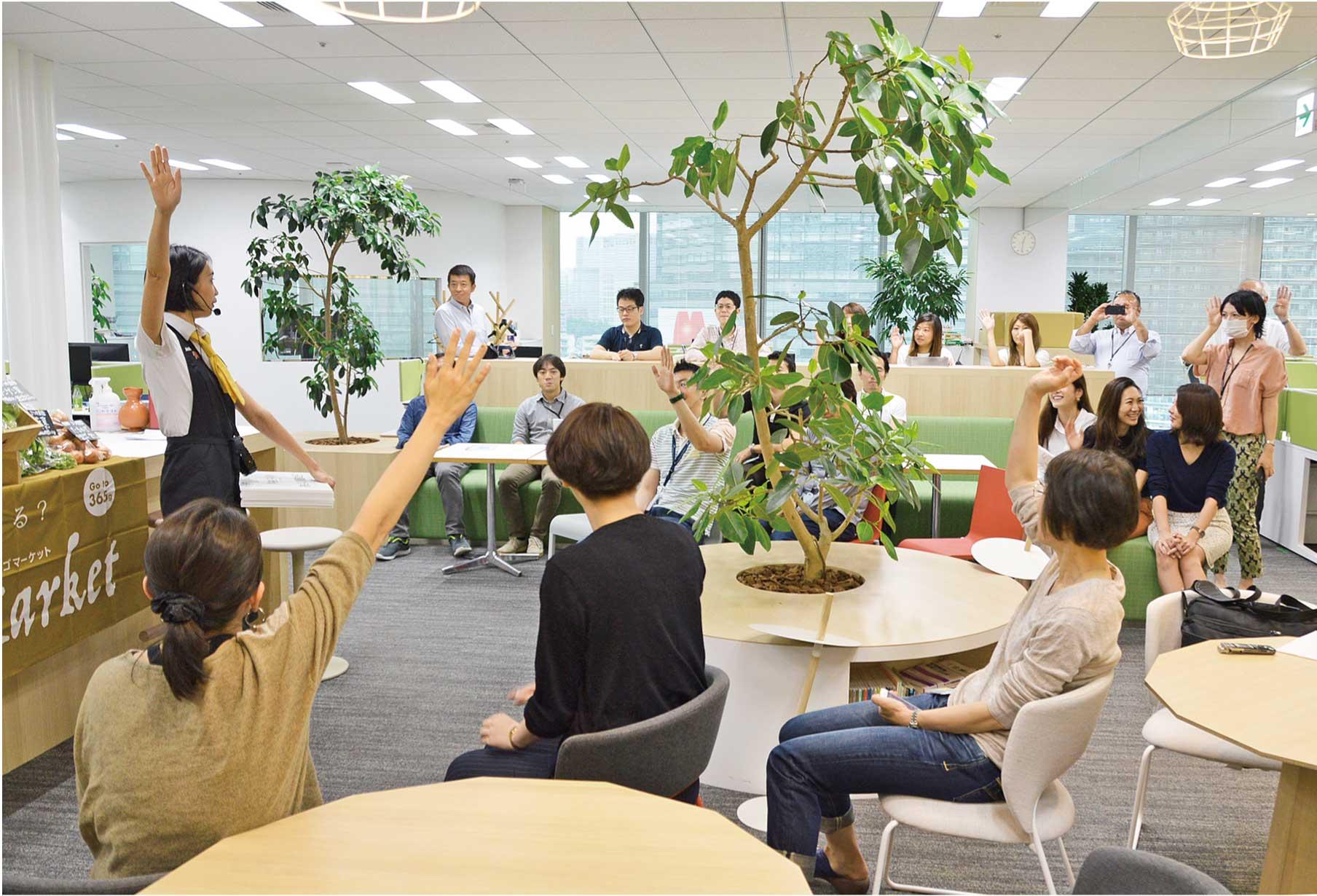 【特集】オフィスで従業員の健康促進!カラダづくりで業績向上(2018年4月号)