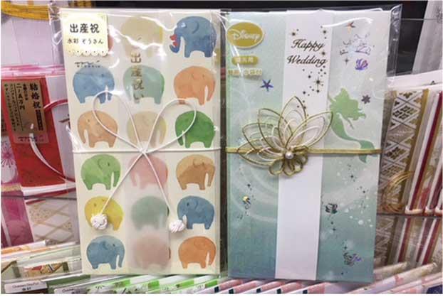 【マネー・仕事】デザインの充実化が進む「オシャレなご祝儀袋」が人気(2017年12月号)