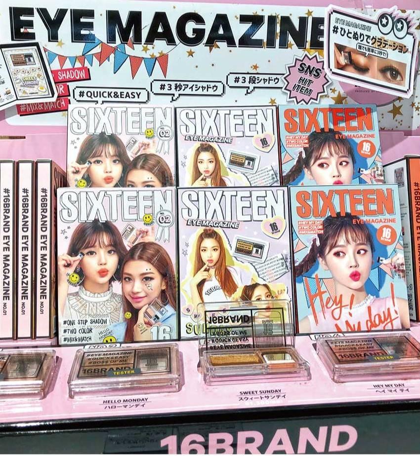 【美容】 ひと塗りでグラデーションアイメイクができる「16 EYE MAGAZINE」(2019年4月号)