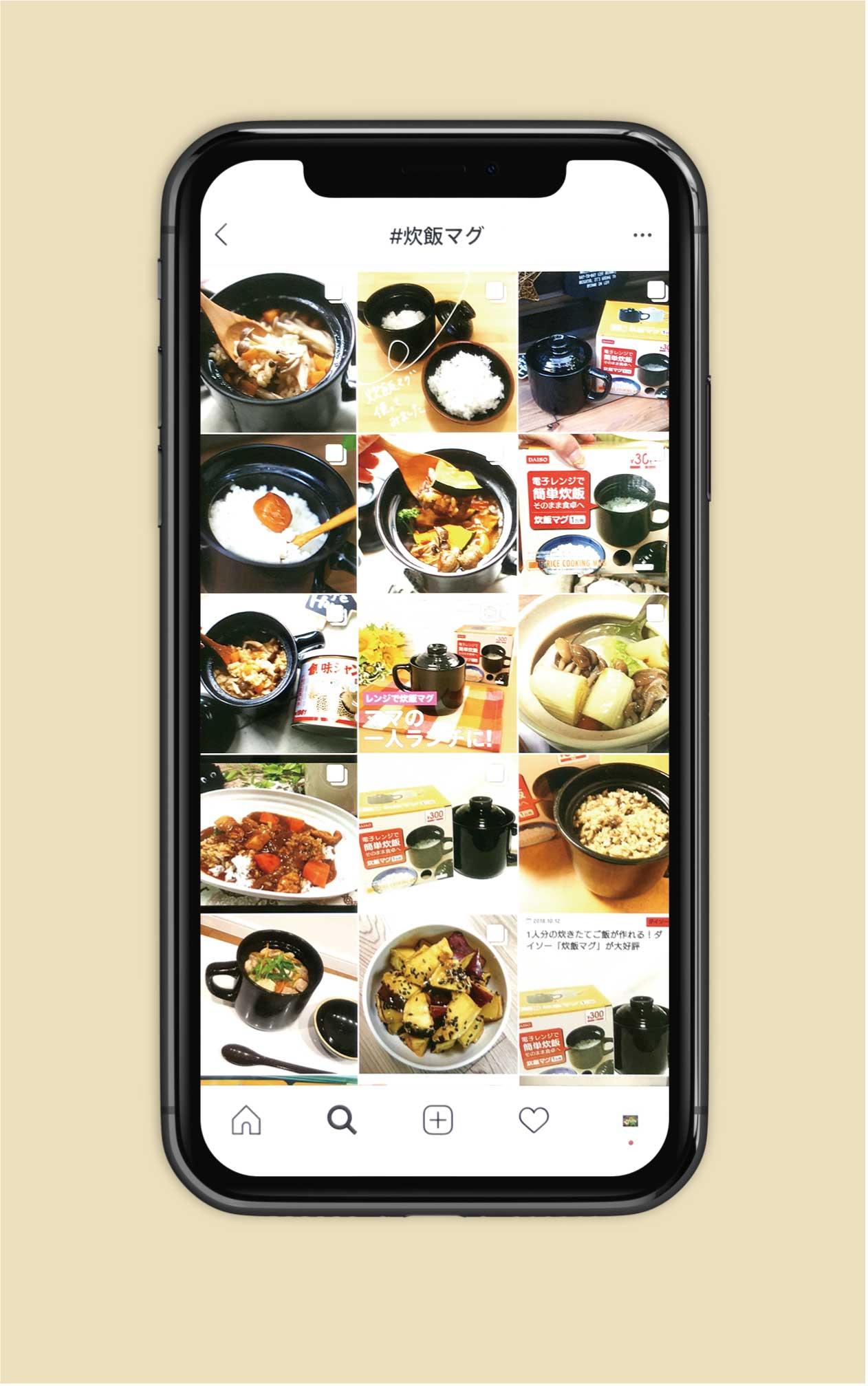 【住まい・暮らし】レンジで1人分のご飯が炊ける「炊飯マグ」(2019年1月号)