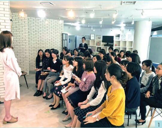 【注目ビジネス】 行動意欲のある女子学生のみ登録可能 キャリア志向の高い女子を育て紹介する採用支援(2019年4月号)