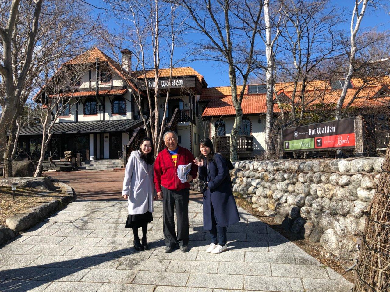 【STAFF ROOM】アンノン族の聖地 清里・萌木の村を 体験取材!(2019年5月号)