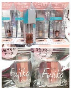 【美容】プチプラでも高見えする「Fujiko」(2019年10月号)