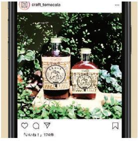 【食】罪悪感ナシの新スパイス飲料「クラフトコーラ」(2019年11月号)