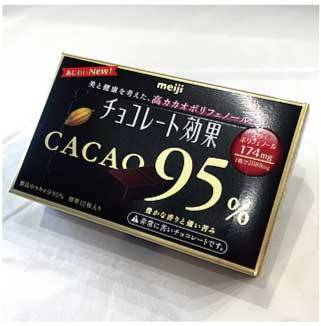 チョコレート効果カカオ95%BOX:210円(税別・明治製菓)