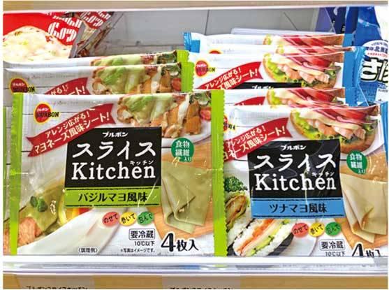 スライスキッチン ツナマヨ風味:200円(税別・ブルボン)