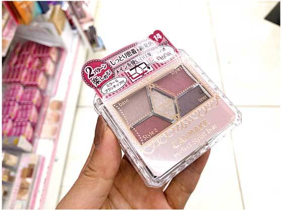パーフェクトスタイリストアイズ:780円(税別・キャンメイク)