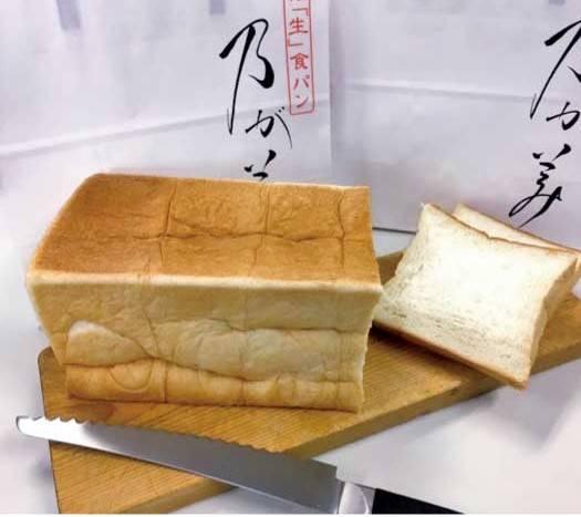「生」食パン1斤: 432円(税込・乃が美)