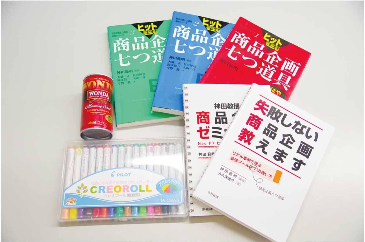 神田教授が出版した書籍と、商品企画に携わった「ワンダモーニングショット」「クレオロール」