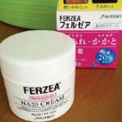 フェルゼア へパキュアクリーム:1600円(税別・資生堂薬品)