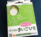 デジタルまいごひも:3800円(税別・キングジム)