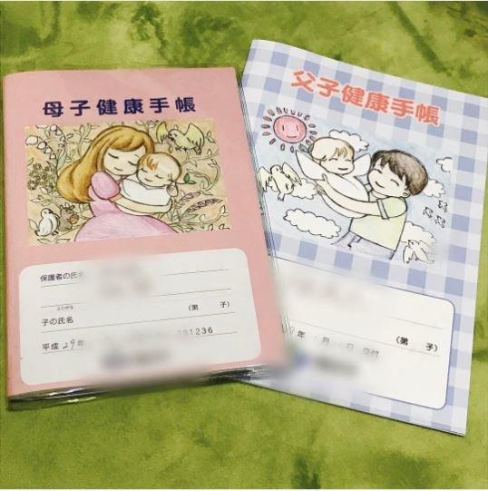 近年母子手帳と一緒に渡されることが多い父子手帳。