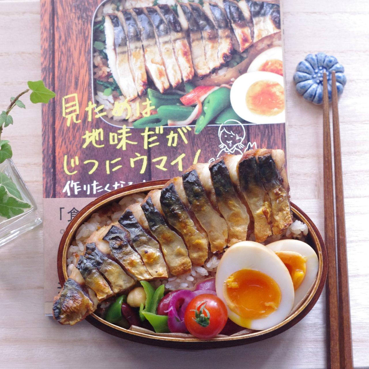 heavydrinkerさんのレシピ本『見た目は地味だがじつにウマイ!』(KADOKAWA)を応援するrina_kitchenさんの投稿。