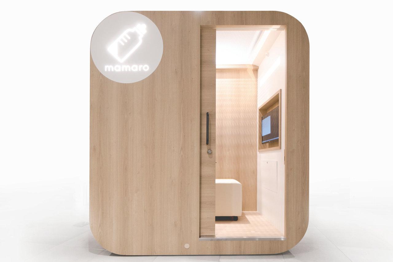 完全個室の設置型 ベビーケアルーム mamaro