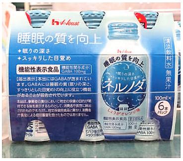 ドリンクタイプのネルノダ 100ml×6本1660円(税込・ハウスウェルネスフーズ)