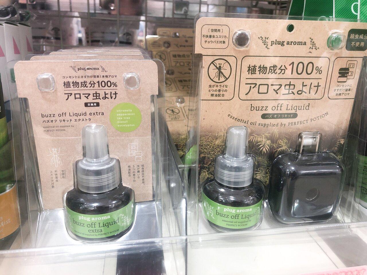 店頭で売られている植物成分100%のアロマ虫よけ