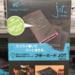 【特集】 平成からの越境トレンド、令和の商品開発「マネー・仕事」(2019年7月号)