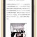 【学び・余暇】本と出会うための本屋 「文喫」(2019年10月号)|HERSTORY REVIEW
