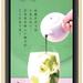 【食】つるんと飲む和スイーツ「わらび餅ドリンク」(2019年12 月号)|HERSTORY REVIEW