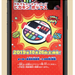 【ファミリー・キッズ】誰もがヒカキンになりきれるおもちゃ 「HIKAKIN BOX」(2019年12 月号)|HERSTORY REVIEW