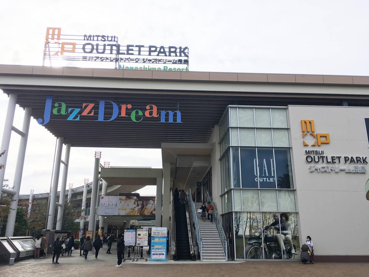 三井購物城長島爵士夢入口。照片提供/中部國際機場新特麗亞