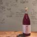 キュヴェ玉名 2020 / クルト(古賀択郎)x 熊本ワイン
