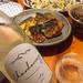 菊鹿シャルドネ・フレッシュ 2018 / 熊本ワイン