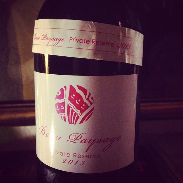 2013#BeauPaysagePrivateRe...