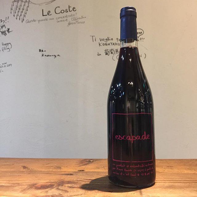 """Takuro Koga on Instagram: """"新入荷ワインのご紹介② どれを飲んでも最高に美味しい造り手! 南仏ラングドックより、ピエールルッスが到着です。 ルッスのワインは毎年名前が変わるのですが、 このキュヴェはエスカパード2015。 メルロー主体で65%、 カベルネフラン25%、カベルネソーヴィニョン10%。…"""" (8551)"""