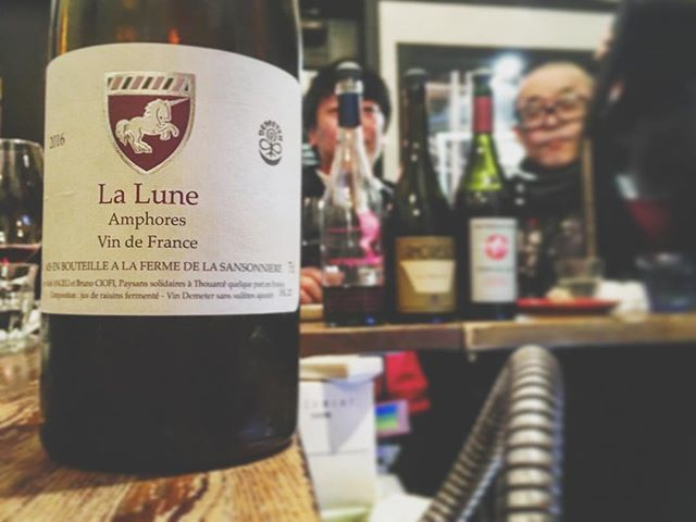 """NoZoMi MiURa on Instagram: """"2/9 Openしてましたー! なんだかばたばた! インスタあげれず! 24時まであと少しおまちしてます!  La Lune のアンフォラ! マルクアンジェリさんです!  写真は19時ころの様子。  #bouteille #winestandbouteille…"""" (8564)"""