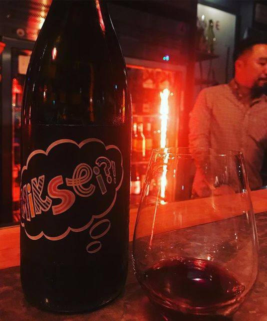 "winy on Instagram: ""Miksei?! 2015 / DON & Kindeli Wines (Alex Craighead) -Monsanto, Spain (Hairy Grenache, Samso, Syrah) ミクセイ?! 2015 /…"" (8628)"