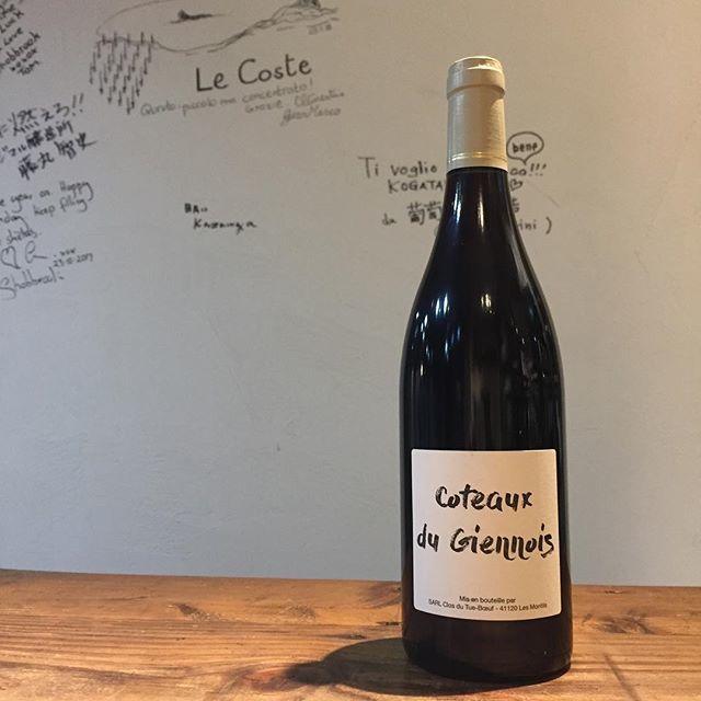 """Takuro Koga on Instagram: """"新入荷ワインのご紹介② 自然派ワインの寵児と言われた、 ロワールのティエリ・ピュズラ。 僕が初めて飲んだ自然派ワインは、 ティエリ・ピュズラのものでした。 そんなティエリが、 「こいつのワインは素晴らしい!」 と言ってタンク買いし、 自分の蔵の樽で熟成させてリリースしたのが、…"""" (8662)"""