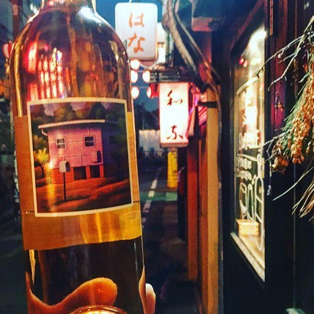 """NoZoMi MiURa on Instagram: """"2/16 金曜日Openです!  2月もあっという間に半分過ぎちゃいました! オリンピック、楽しいですね! はにゅーくん、すごい!  Cathedral Rose'17/William Downie Australia PinotNoir100%…"""" (8677)"""