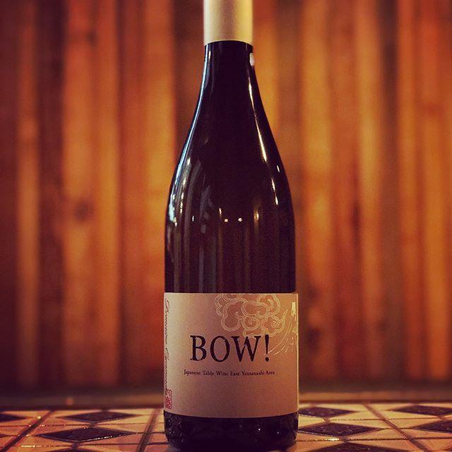 """羽山料理店 on Instagram: """"#バウ!ブラン2017 #BOW #デラウェア種 #プチマンサン種  #シュナンブラン種 #ドメーヌオヤマダ #山梨県産ワイン #日本ワイン ……… #羽山料理店 ↑このハッシュタグで検索すると料理もワインもご覧になれます!…"""" (8698)"""
