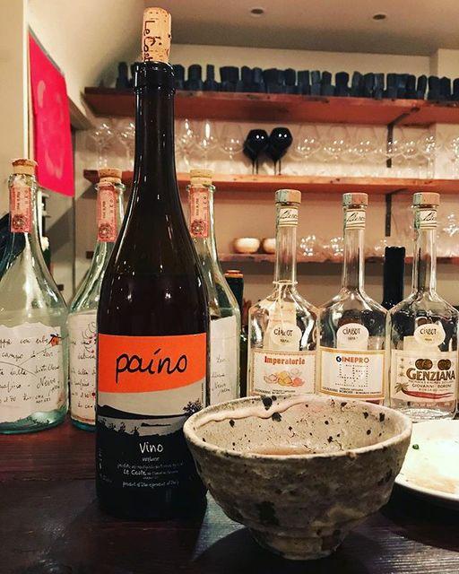 "winy on Instagram: ""Paino 2011 / Le Coste (Gian Marco Antonuzi) - Lazio, Italy (Procanico) パイーノ 2011 / レ・コステ(ジャン・マルコ・アントヌツィ)- イタリア、ラツィオ(プロカニコ) #winy #winytokyo…"" (8714)"