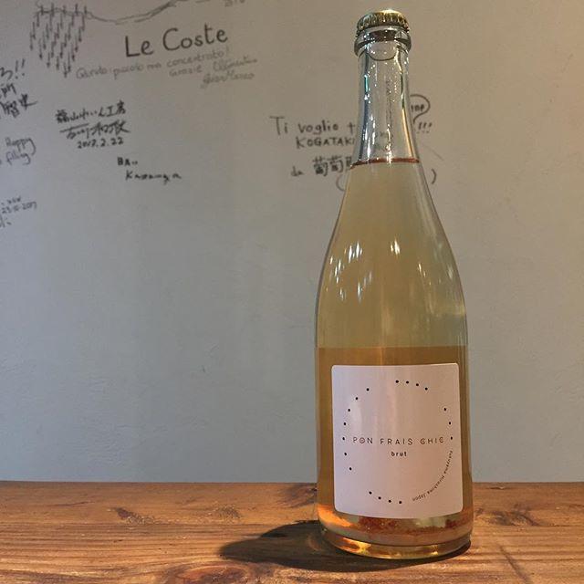 "Takuro Koga on Instagram: ""新入荷ワインのご紹介① 新規取引先です。 広島県福山市にある福山わいん工房さん。 シャンパーニュで修行された古川さんが、 基本的にスパークリングだけを造っている、 大変ユニークなアーバンワイナリーです! いつか行ってみたいなぁと思ってたら、…"" (9021)"