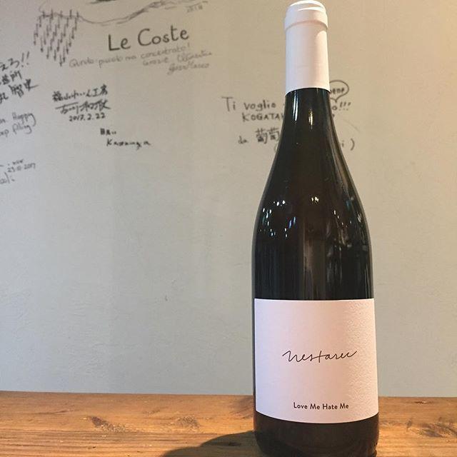 """Takuro Koga on Instagram: """"新入荷ワインのご紹介③ 2017年に飲んだ沢山のワインの中で、 1番美味しかった、とはなかなか言い切れませんが、 最も印象に残ったワインを挙げるならコレです! 取り置き分が待望の再入荷を果たしました!! 前回(去年の10月)は一瞬でなくなってしまい、…"""" (9027)"""