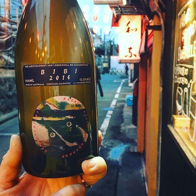 """NoZoMi MiURa on Instagram: """"3/7 水曜日 Openです!  オープン前に三軒茶屋の大好きなPigalleでスェーデンのブリュワリーOpnipolloのイベントがあったので行ってきました! 16時代からすごく混んでいてびっくり!おいしかったですー🍺  Chardonnay BIBI'16/Commune…"""" (9045)"""