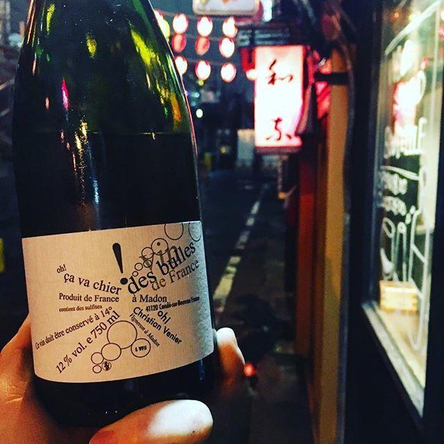 """NoZoMi MiURa on Instagram: """"3/8 木曜日オープンしております!  これからどんどん気温が上がってくるみたいです! 足元悪いですが、本日もお待ちしております😸  Ça va Chier des Bulles/Christien Venier France,Loire Cabernet Sauvignon…"""" (9054)"""
