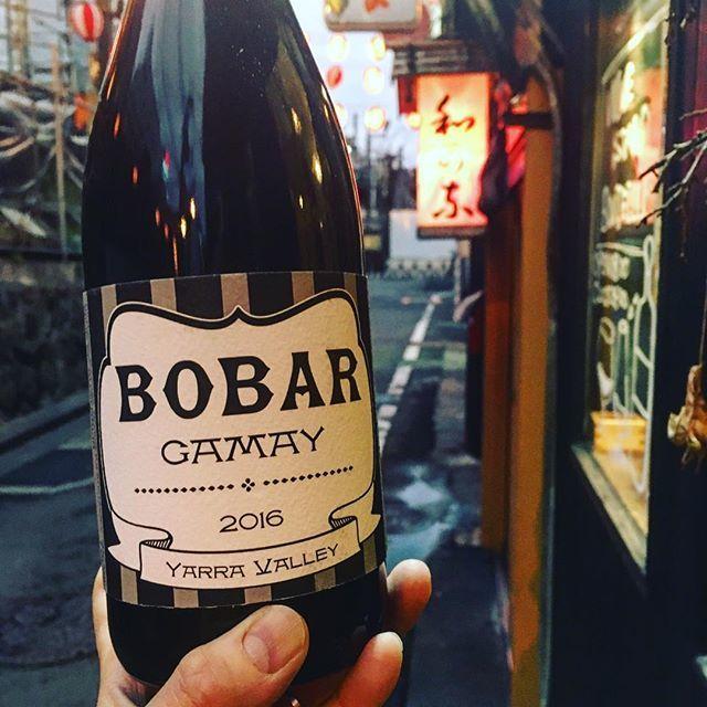 """NoZoMi MiURa on Instagram: """"3/9 金曜日Openです!  雨風おさまってひと安心です。 色々と忙しい時期だと思いますが、1杯でもお気軽にお待ちしております💁🏼♀️ Gamey'16/Bobar Australia,Yarra  オーストラリアのヤラバレーのガメイ100%です! ピュアで可愛らしい、…"""" (9103)"""