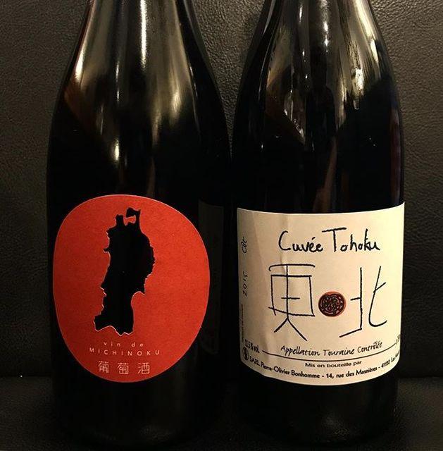 """kijiya on Instagram: """"明日で東北の震災から7年です 今年も到着いたしました 明日3/11 19時一斉解禁です kijiyaでもグラスワインで飲めますので 一杯だけでもいらしてください  左から vin de michinoku 2017 東北を風化させないためにと東北六県の葡萄を混醸したワイン…"""" (9115)"""